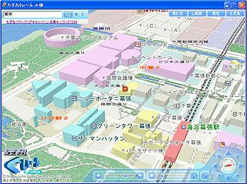 ちず丸ぐぃ〜ん 地図 3Dビュアー