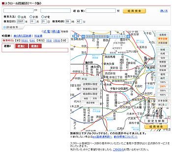 goo路線 スクロール路線図